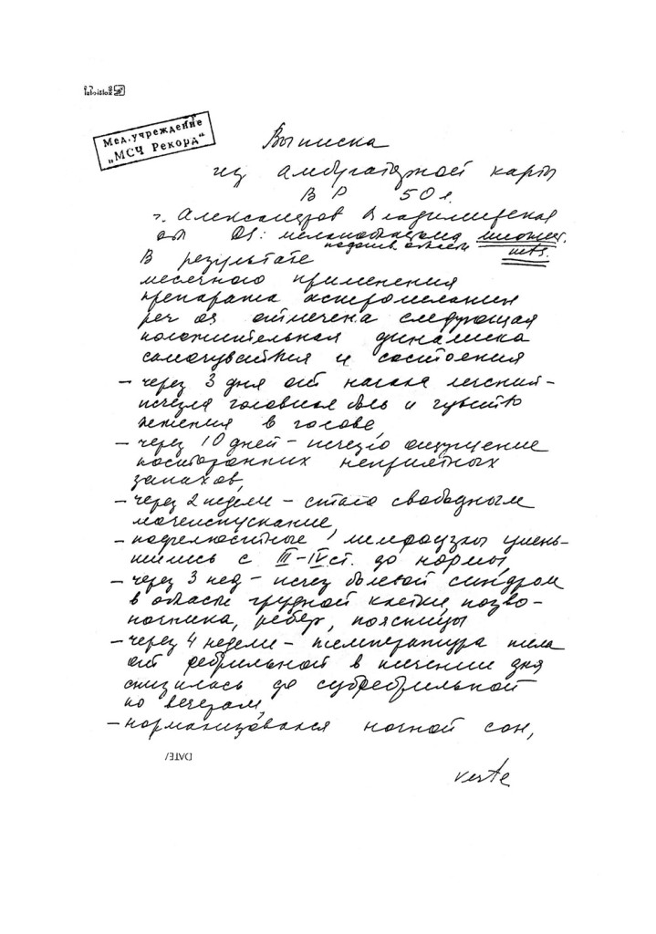 p-15_Page_1