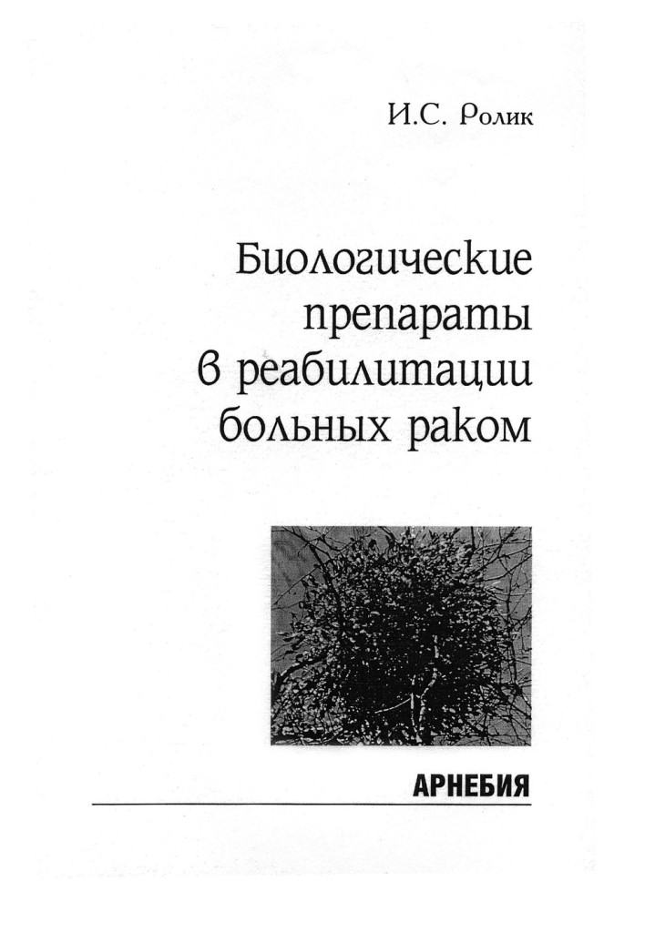 p-16_Page_1