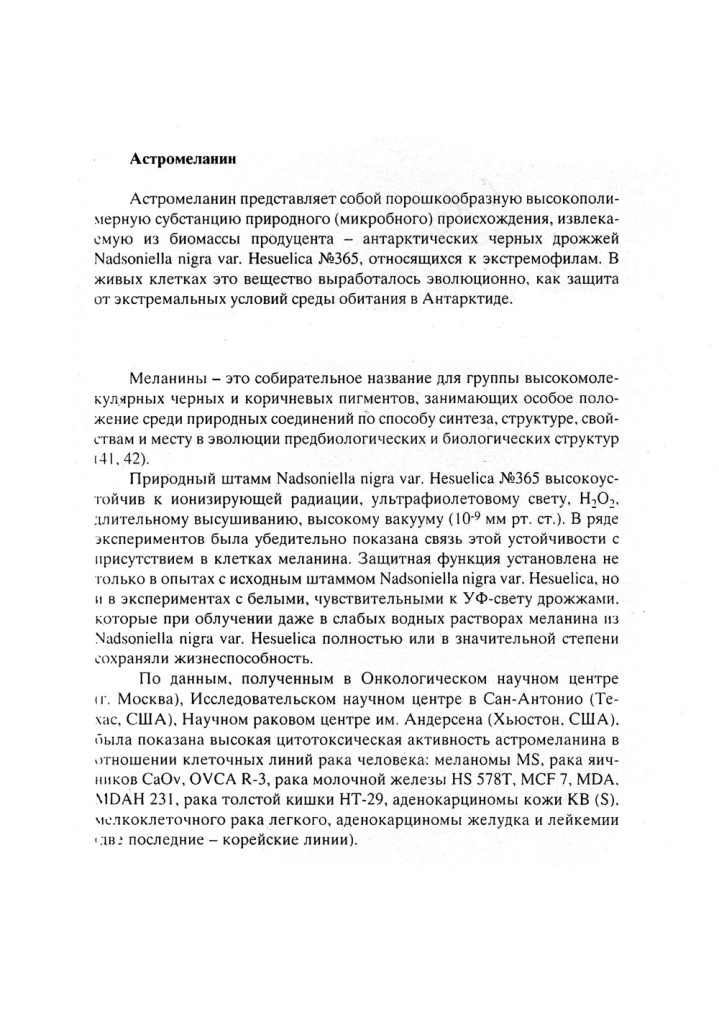 p-16_Page_2