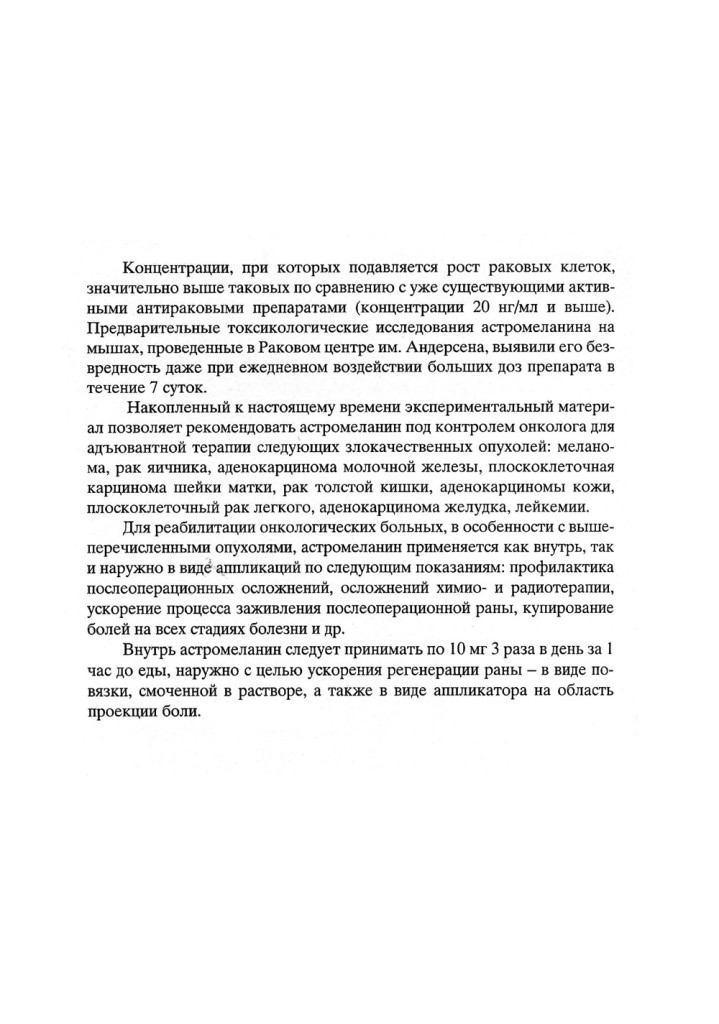 p-16_Page_3
