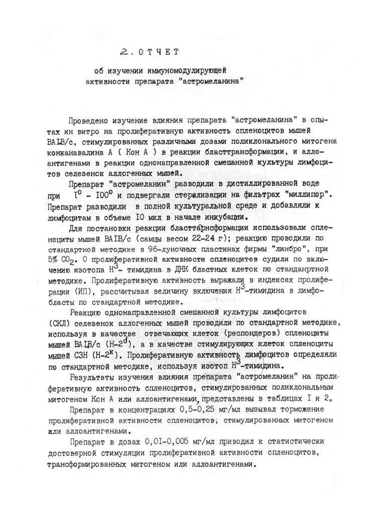 p-19_Page_2