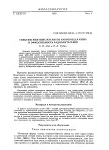 p-29_Page_1