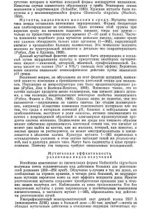 p-29_Page_3