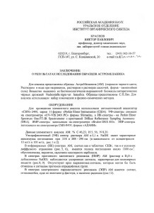 p-33_Page_1